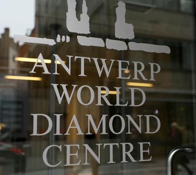 antwerp-world-diamond-centre-window