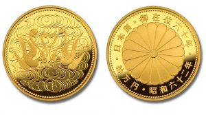 Japanese commemorative coin