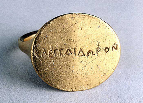 ancient greek love ring