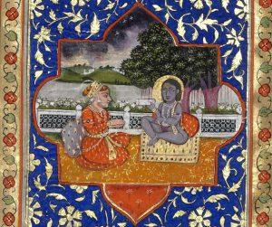 Bhagavata Purana image