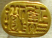 ring of Cheops with cartouche