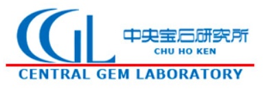 cgl lab seal
