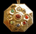 An ancient Navaratna.