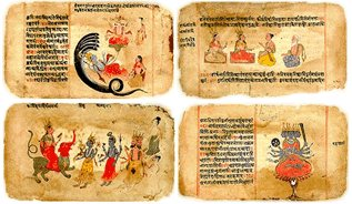 A photo of The Vedas.